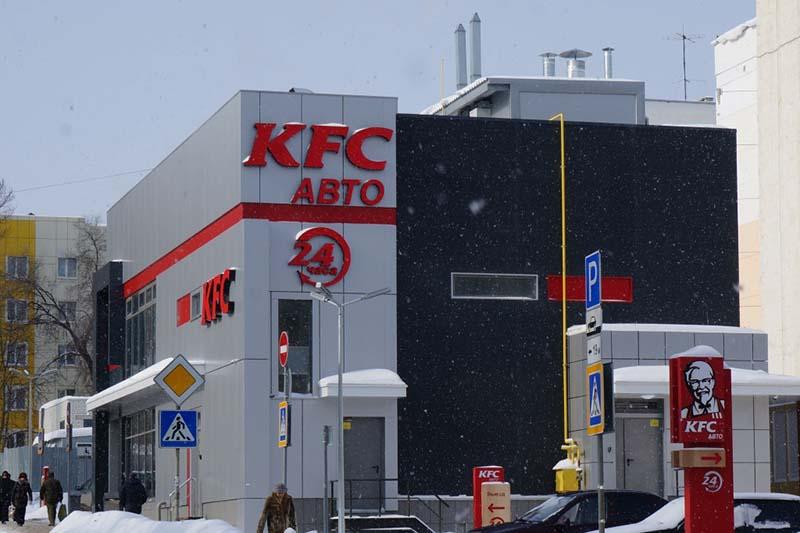 «KFC», г. Саратов