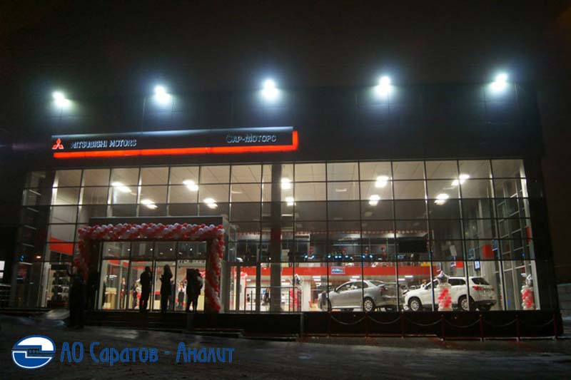 Автосалон «Mitsubishi», г. Саратов