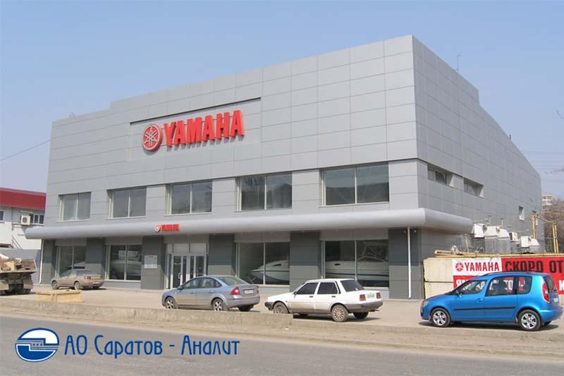 Автосалон «YAMAHA», г. Саратов
