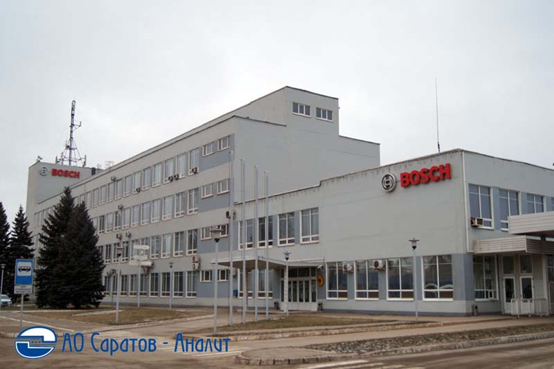 ООО «Роберт Бош Саратов»