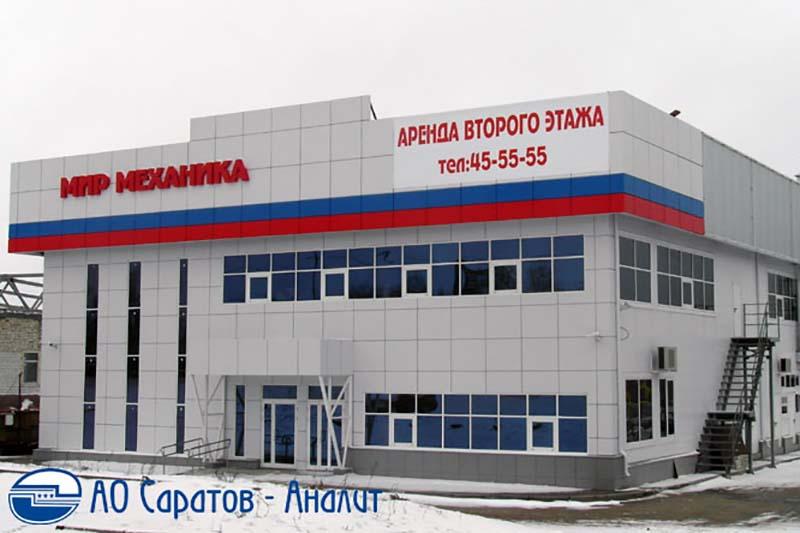 ЗАО «Автоштамп»